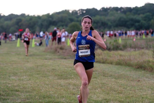 Julia Reicin at the DCXC Invitational. Photo: Dustin Whitlow